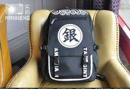 Wholesale-HOT GINTAMA Sakata Gintoki backpack Anime peripheral free shopping