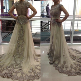 Hot Sale Arabic Evening Dresses A Line Champagne Tulle Prom Gowns Jewel Neck Cap Sleeves Sequins Beads Lace Appliques Sweep Train