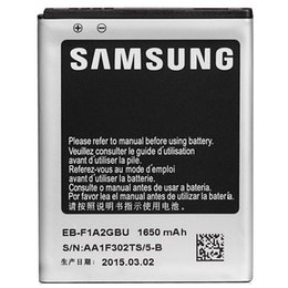 Wholesale Samsung Galaxy S2 Battery i9100 Batteries EB F1A2GBU Galaxy S2 Battery For Samsung Galaxy S2 GT i9100