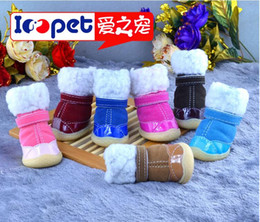 Wholesale High Quality New Colorful Fashion Faux suede pet dog shoes thicken splatter dash dogs boots anti skidding Beef tendon dog shoes