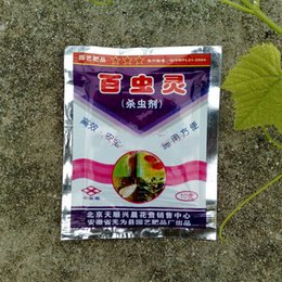 Wholesale Gardening Supplies Insecticide Pesticides Prevention Pests Medicines Sterilization Insecticide Help Plants Grow Well G bag