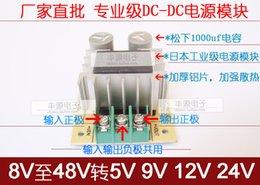 DC-DC car power supply step-down module EMU LED Power 48V36V24V turn 12V 9V 5V3A