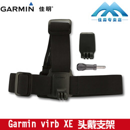 Wholesale-Garmin Jia Ming VIRB XE DV Waterproof HD Camcorder Accessories stabilization wearing clip bracket