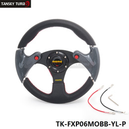 Wholesale Tanksy New MOMO MM Yellow PVC Sport Spoke Car Racing Steering Wheel Carbon Firbre Horn Button TK FXP06MOBB YL P