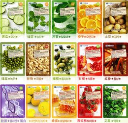 Wholesale Special South Korea genuine FOOD HOLIC D mask kinds of spot a large number of pieces per pack