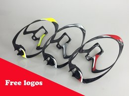 Wholesale About g Free logo carbon bicycle bottle holder cages Matte Gloosh