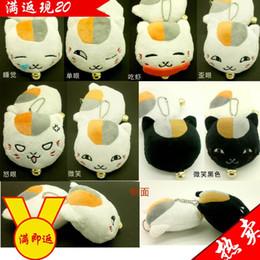 2017 livres vidéo Le Pacte des Yōkai chat enseignant sept types d'expressions 10 yuans boutique décrochage alimentation en eau chaude poupées en peluche poupée ornements livres vidéo offres