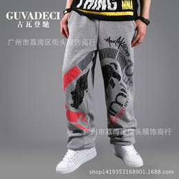 Wholesale 2015 spring and summer new loose hip hop pants tide Guwa Deng Chi hip hop pants sports apparel factory outlets