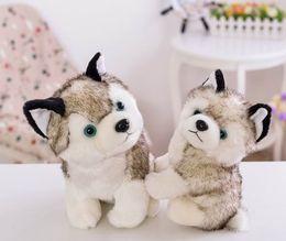 """Свободный материал собаки Онлайн-собачьих плюшевые игрушки небольшие мягкие животные куклы игрушки 18см 7 """"дюйма для детей EMS доставка бесплатно"""