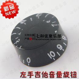 Black body white words left hand electric guitar volume knob left handl guitar timbre knob potentiometer cap