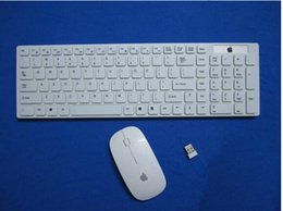 Wholesale High Quality New Wireless Keyboard G White Wireless PC Keyboard Mouse Keypad Film Kit Set For DESKTOP PC Laptop