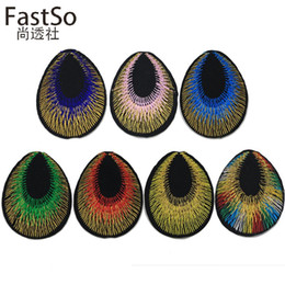 Wholesale Multicam Chinoiserie Embroidery Cloth Pasted Small Theatrical Costume Peacock Feathers Decoration Applique Dress Patch Skirt