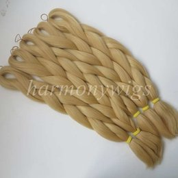 Kanekalon Jumbo braidsing hair 24inch 80g Solid BUTTERSCOTCH Color Xpression Synthetic Braids Hair Extension T0935 in stock
