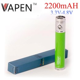 Wholesale 2200mAh battery electronic cigarette Vapen spin III huge capaciaty upgrated IC board electronic cigarette