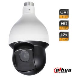 Ptz 12x en venta-Dahua 1Mp 720P Zoom óptico de 12x Ultra-alta velocidad 100m IR Cámara HDCVI PTZ domo
