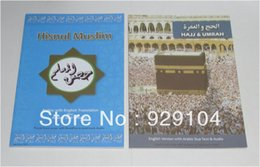 Wholesale digital holy coran koran quran pen reader quran read reading pen PQ15 pen electronic quran islamic gift