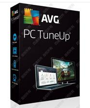 AVG PC TuneUp Utilities 2016 2 year 5pc System optimization for all language