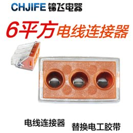 Wholesale Jin Fei electrical wire connectors square building fast terminals pluggable terminal block genuine