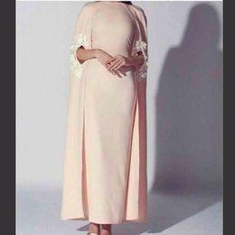 Dubai Saudi Arabia Custom Made 2016 Crew Neck Floor Length Appliques Muslim Evening Dress Formal Gowns