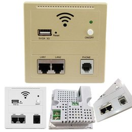 Wholesale 86 mm V Socket Home Office Hotel Wifi Access Point G Router V A USB Charge Port WLAN AP mbps b Wlan