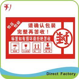 Personnaliser Autocollant de rouleau de machine d'impression d'étiquette de vente chaude, autocollant d'étiquette de machine ronde imperméable fait sur commande, à partir de autocollants machines d'impression fabricateur
