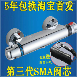 Wholesale mixer antique cold and hot water shower solar power water heater thermostatic shower faucet square steel laundry tub