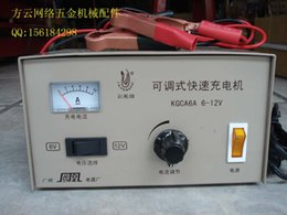 Wholesale-High-quality multi-adjustable quick charger   charger   full-wave rectifier charger