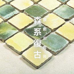 Wholesale KASARO Sen Department of handmade ceramic glass mosaic tiles retro green backdrop antique brick living room