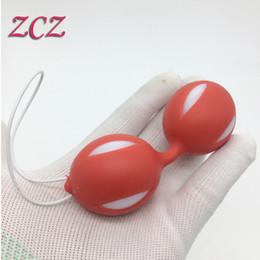 100% Real Photo Sex Toys for Women Female Kegel Vaginal Tight Exercise Machine Vibrators Vaginal Ball Smart Geisha Ball SX059