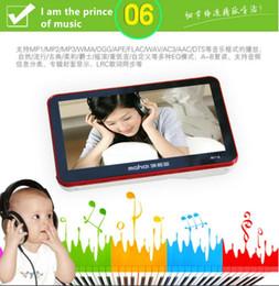 Wholesale maidi inch e ink e book reader touch screen e book ebook reader not glo wifi ereader books book reader pen HD eye