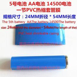 5th battery AA lithium batteries 14500 battery package heat shrink tube battery jacket PVC heat shrinkable film