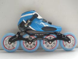 Wholesale E carbon fiber tool holder advanced adult speed skating shoes