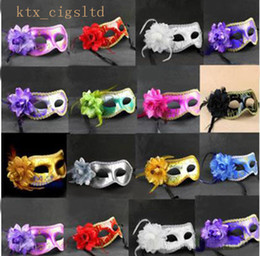 Wholesale amazing masks for girls women in parties or masquerade mix colors with flower fashionable masquerade party masks for