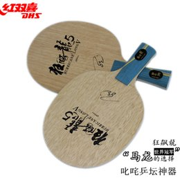 Wholesale Dhs Hurricane long table tennis ball base malong table tennis ball base plate carbon blade racket pingpong