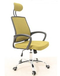 Computer Chair Ergonomic Design Versatility Rotatable High Quality Office Furniture Chairs