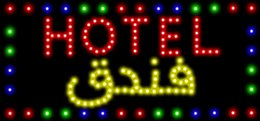 Wholesale 2016 LED Hotel Neon Light Sign with Animation montion and Power Switch Indoor Use