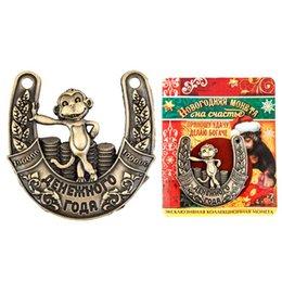 Wholesale 2016 new monkey Horseshoes home and wedding decoration metal gift craft Horseshoe quot cash in horseshoe tattoo