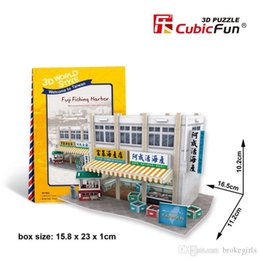 Wholesale 3D Puzzles World Style Series Architecture TaiWan Classical Architecture Puzzles Best Gift For Kids Kinds Puzzles