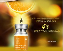 Wholesale Face care of plant extract Egf liquid scar acne repair pockmark sensitive capillarie wrinkle firming ml
