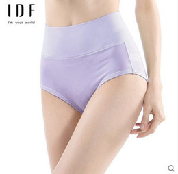 Wholesale Ladies cotton Intimates high waist abdomen panties drawing lingerie women s seamless briefs Underwear
