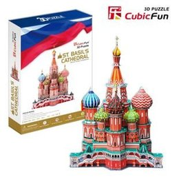 Wholesale Authentic joy Cubicfun D puzzle paper model stereo MC093h Moscow Saint Basil s Cathedral hardcover edition