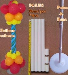 Wholesale Wedding decorations Balloon column base Plastic poles Latex balloons Bulk sale Event party supplies Garden decor classic toys