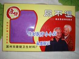 Wholesale 10pcs Adult diapers old age diapers pants the elderly disposable diapers