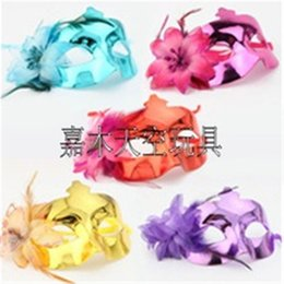 Wholesale Factory direct sale masks Small tip plating mask dance performances mask with flower mask Halloween party factory
