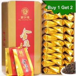 Wholesale Jinjunmei Black Tea g Imperial Grade Alpine Stars Red Tea Buy get Jin Jun Mei Best Christmas Gifts