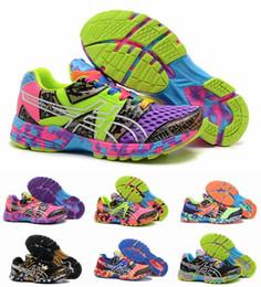 Wholesale Nuevos colores Asics VIII zapatos corrientes para los hombres de las mujeres zapatillas de deporte ocasionales respirables Eur del deporte de la manera ligera