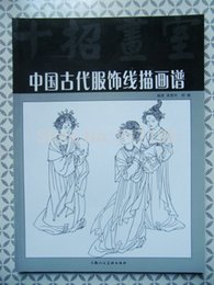 Wholesale New Tattoo Book Ancient Apparel Imperial Generals Beauty Chinese painting book tattoo books designs