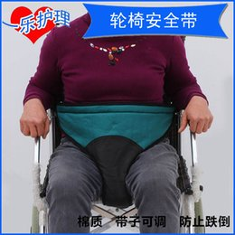 Wholesale The wheelchair seat belts To prevent the patient fell down The wheelchair protective equipment Restraint straps