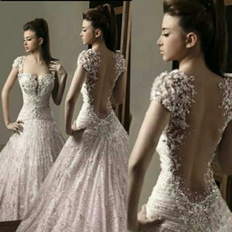 Gorgeous Sheer Backless Beads Wedding Dresses Rami Salamoun Pleats Plunging Neck Court Train Tulle Applique A-Line Bridal Gowns