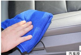 30 * 30 microfiber car wash towel Cleaning towel Cleaning small square blue water wash clean towel